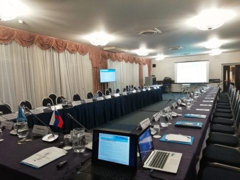 Конференция CISAC