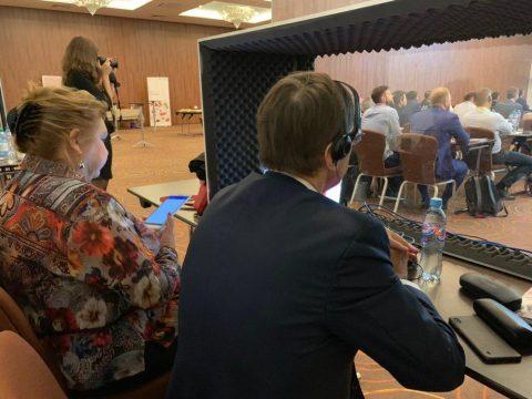 Конференция Dairy от Lingvo Moscow Translation company #4