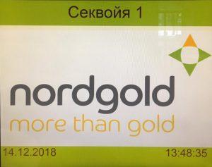 Синхронный перевод для Nord Gold | Бюро переводов Lingvo Moscow