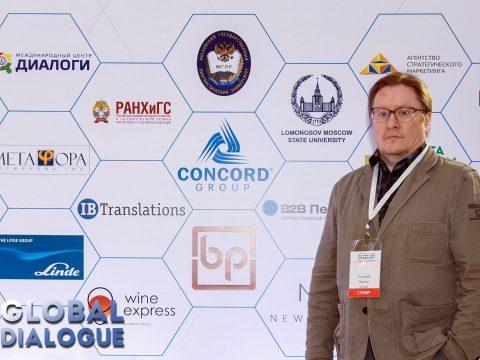 Виктор Козырев Глобальный диалог 2018