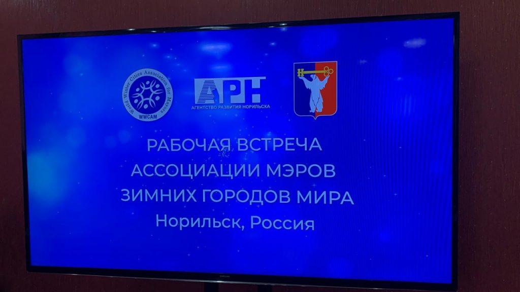 Синхронный перевод от Lingvo Moscow г.Норильск