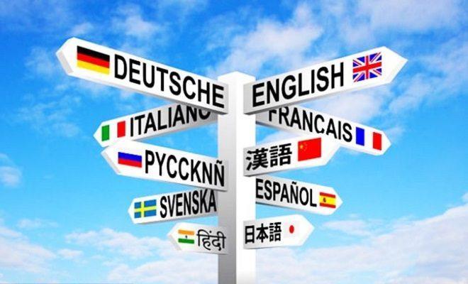 Самые врстребованные языки в Лингво Москоу