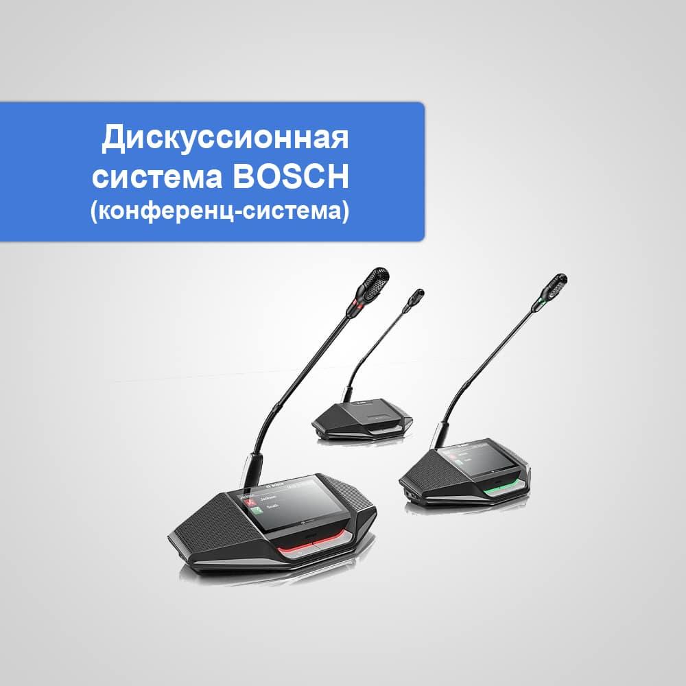 Конференц система Lingvo Moscow