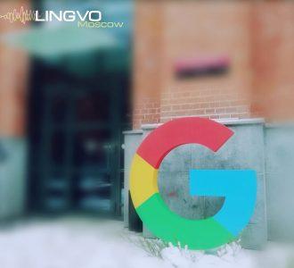 Google Pharma. Переводчики Lingvo Moscow